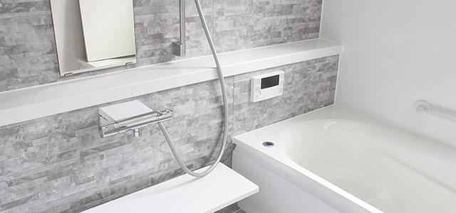 美しい浴室