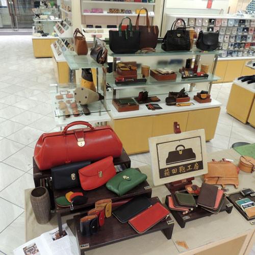 伊勢丹立川店のお財布売り場はこちらです!