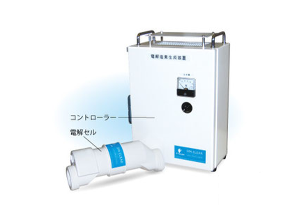 温泉用電解次亜塩素生成装置 スパクリア