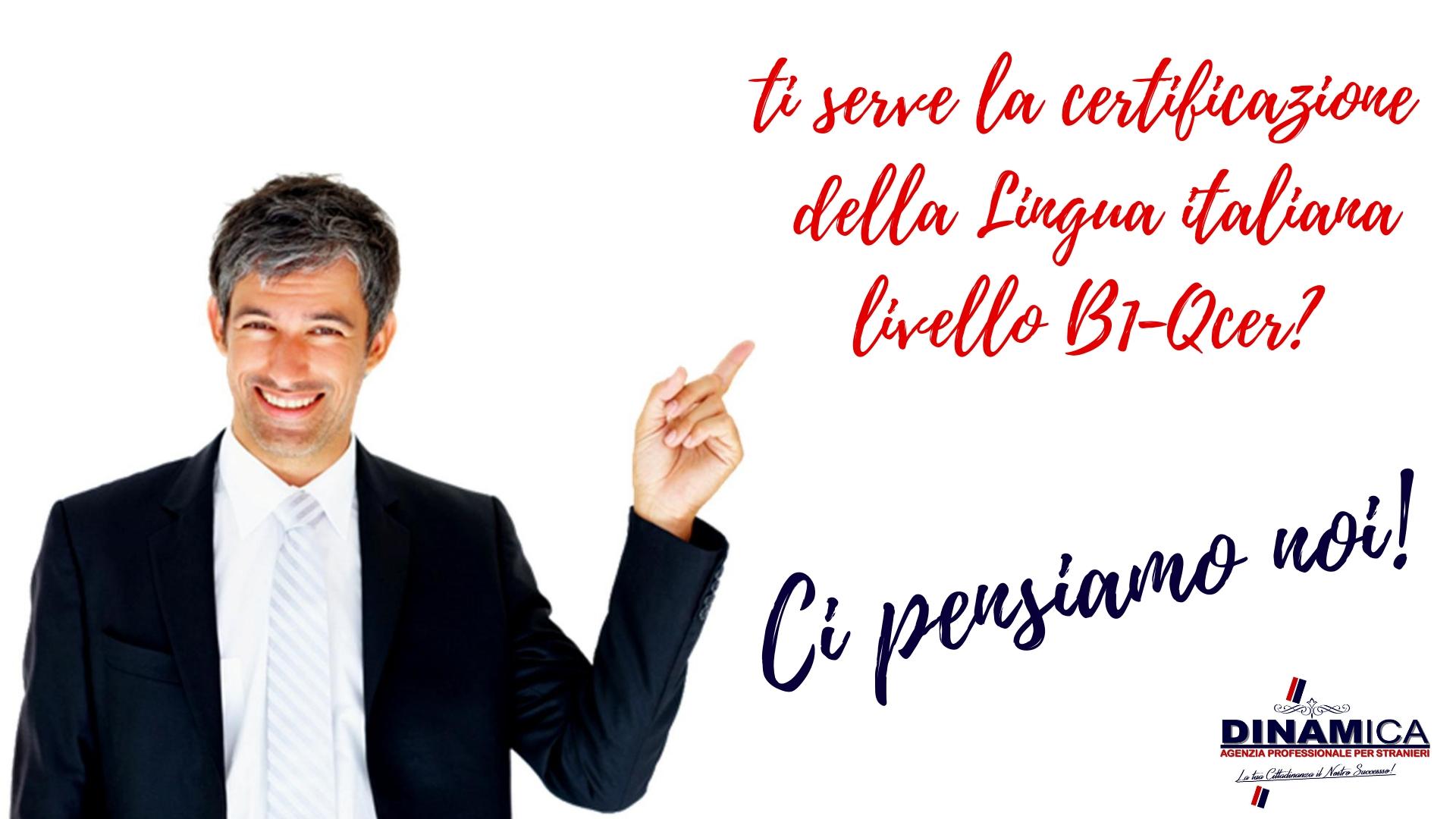 Test italiano per stranieri agenzia dinamica rinnovo for Prenota ritiro permesso di soggiorno