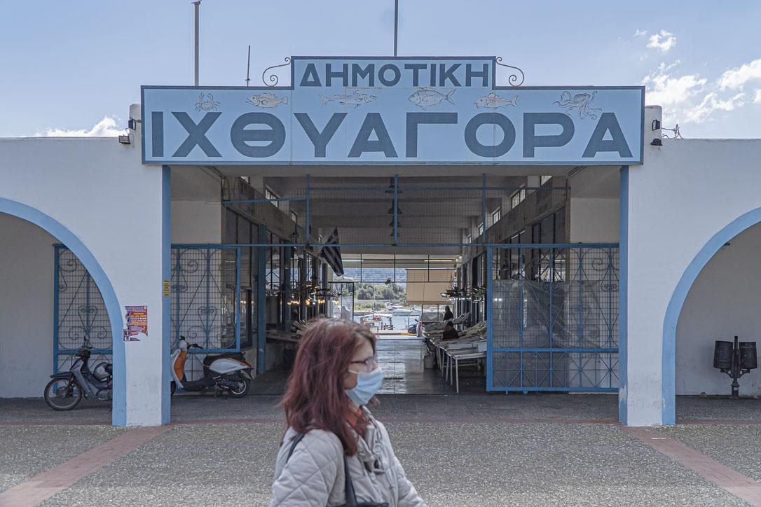 Fishmarket, Salamina, Greece ©martin_schitto @fotomartsch