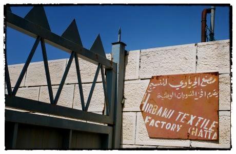 La puerta de la fábrica Hirbawi (Hebrón, Palestina)