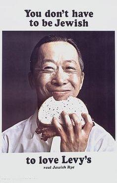 La pubblicità creativa di Bernbach: il pane Levy's