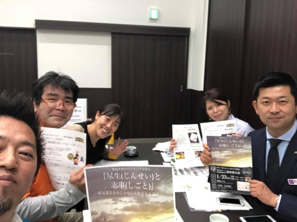 石井直樹のお気楽ブログ383:「生前葬をやってみよう」企画スタート!