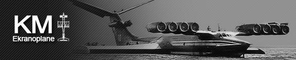 Ekranoplane KM Экраноплан 3d model object