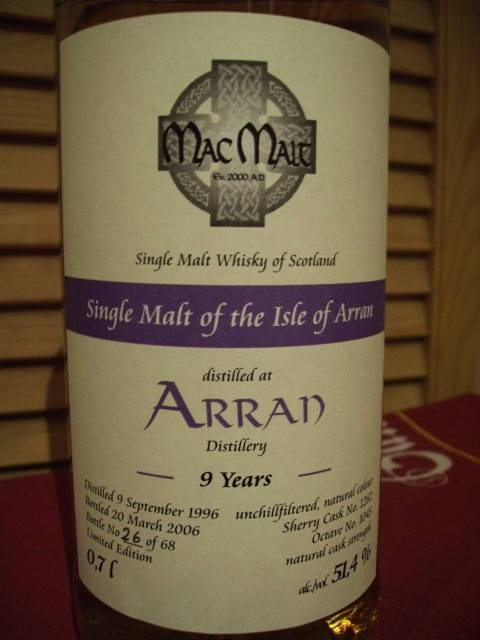Bottling for MacMalt - only 2 bottles exist