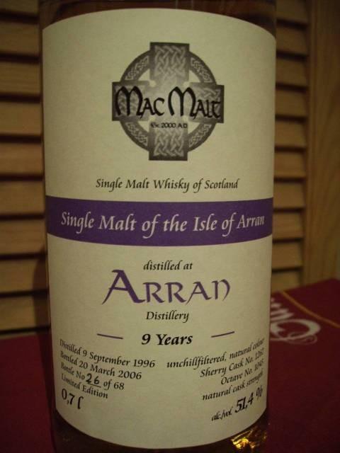 Bottling for MacMalt - only 2 bottles exist
