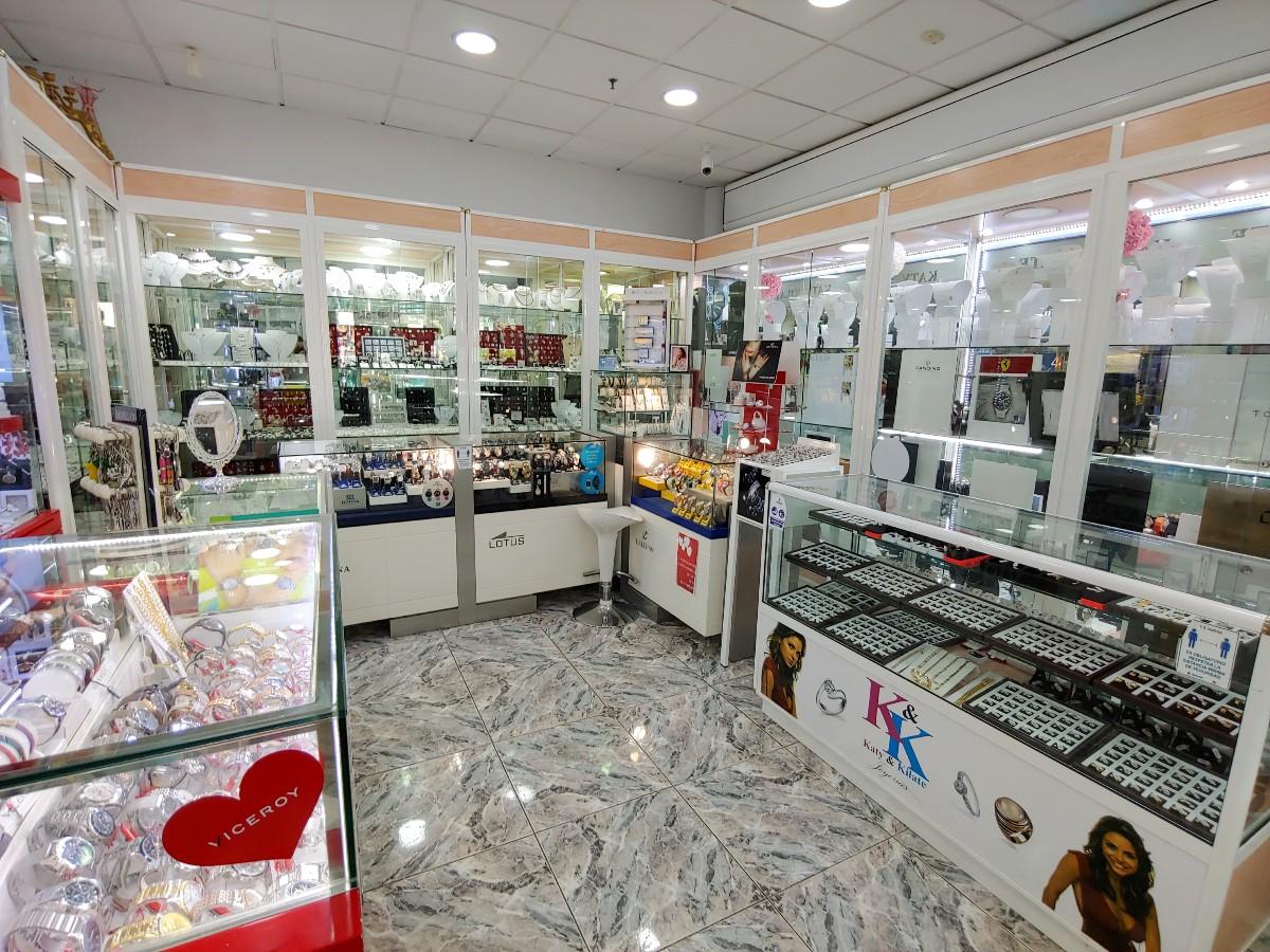 Joyería Katy Kilate 1 en Candelaria - Centro Comercial Punta Larga