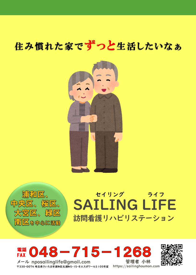 高齢者の看護