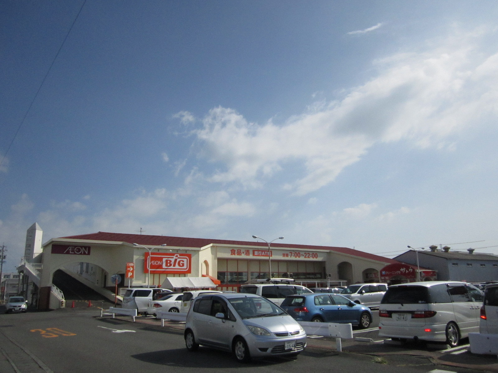 ビッグ豊田店も近いですので、買い物も便利です