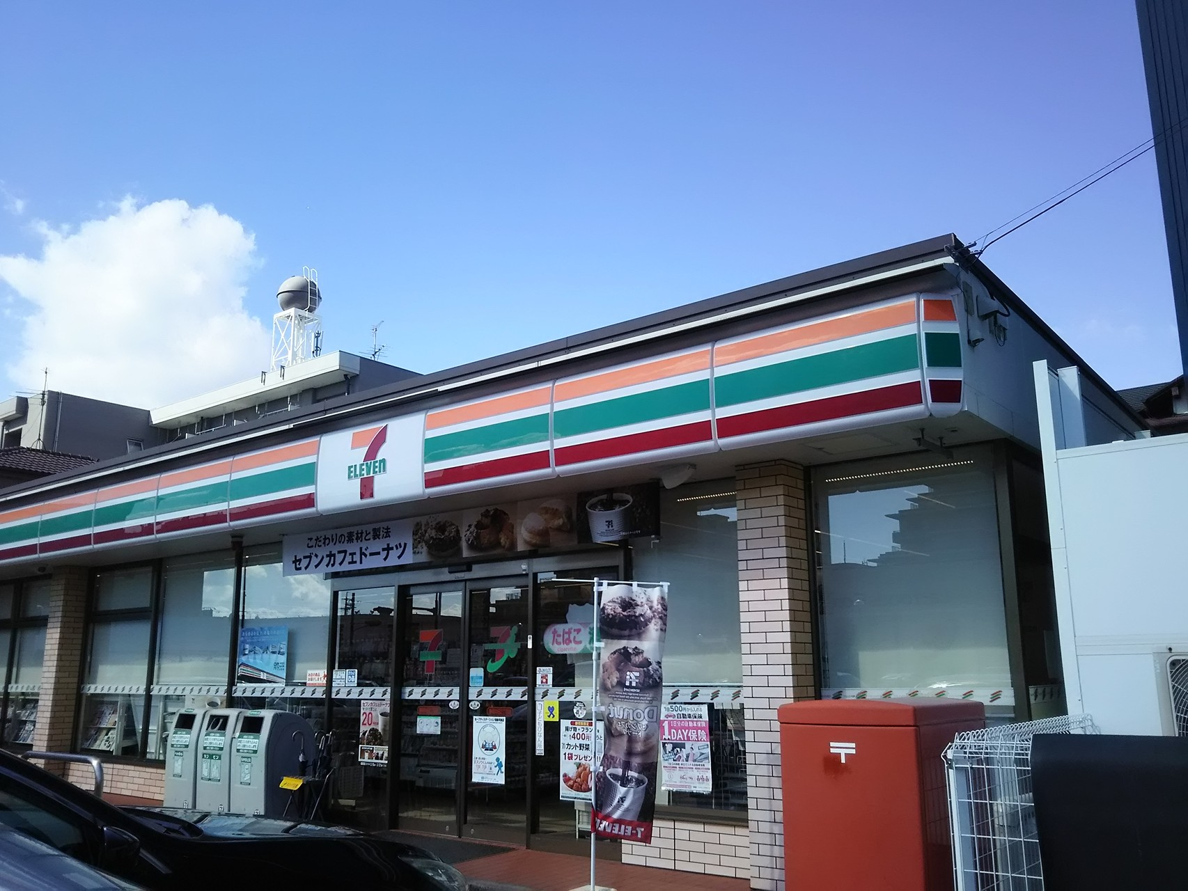 セブンイレブン中田2丁目店