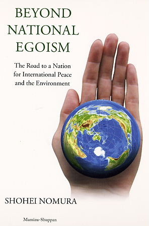 Beyond National Egoism