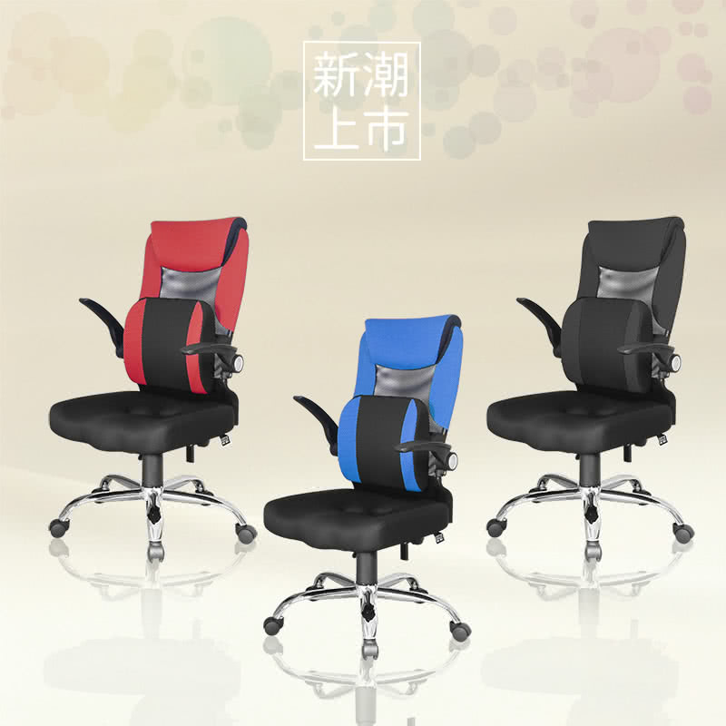 DIJIA 3D舒壓航空收納電腦椅