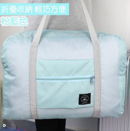 【旅行趣】粉彩糖果色牛津布大容量多用旅行收納袋 購物袋 折疊收納袋(旅行運動休閒包)