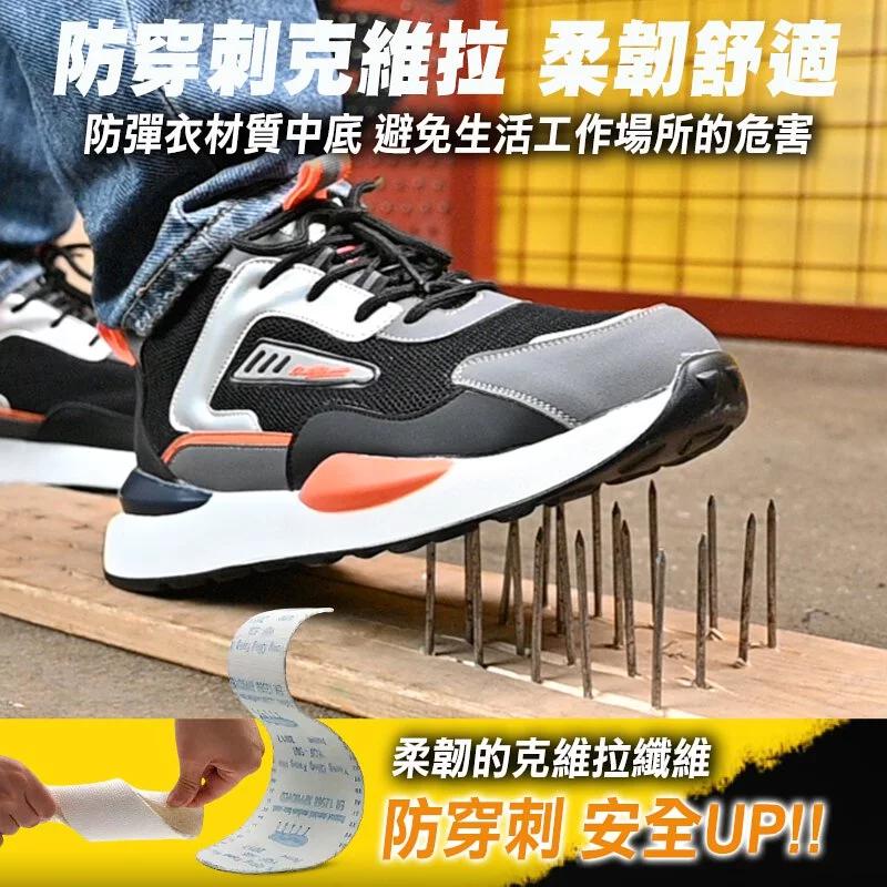 唯一一款上過電視的最潮鋼鐵鞋!通過硬度、重擊、防穿刺測試,還真的不貴!