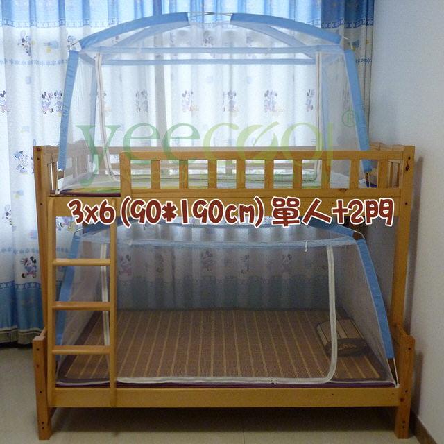 【Yeecool】2門蒙古包帳篷式蚊帳3x6單人床