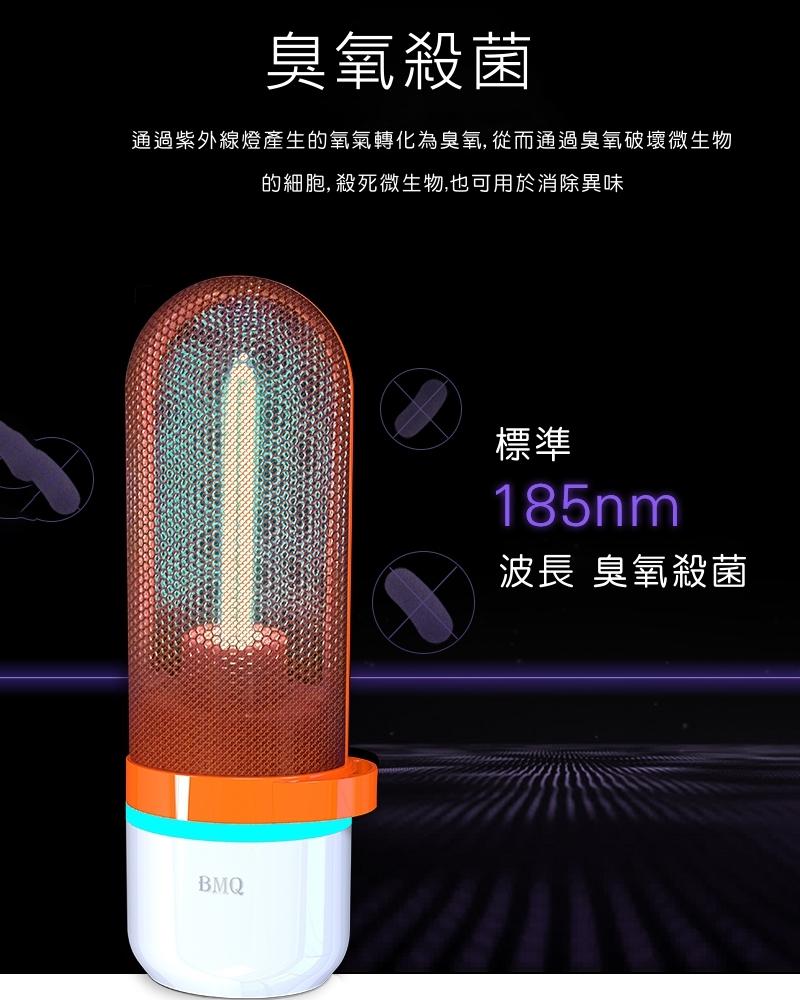 便攜式家居戶外通用紫外線消毒臭氧除臭殺菌UV燈2.5W