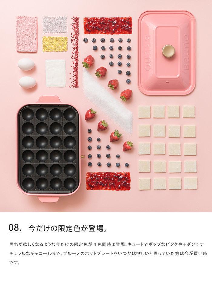 日本必買多功能鑄鐵電烤盤(內附平盤+章魚燒盤)