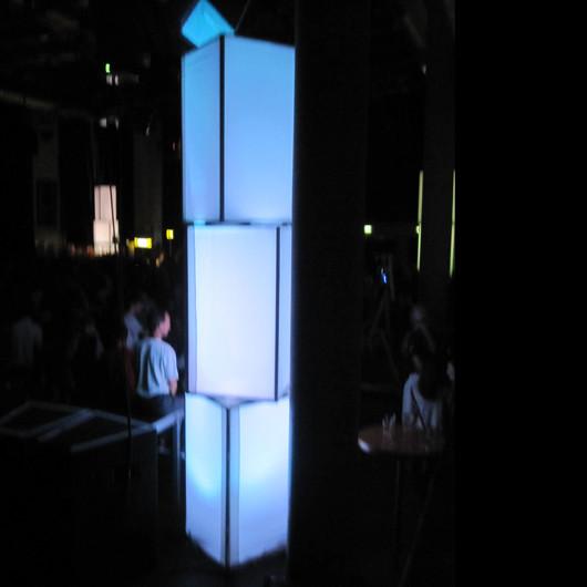 titelbild des projektes light cubes, mario hecht, organic disco