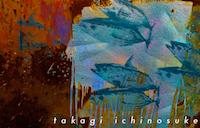 ichinosuke takagi web site