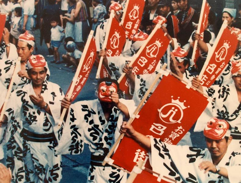 昭和45年。いわき踊りになる前に小名浜で行われていたお祭り「小名浜天狗踊り」。名店街チームの着物は『名店街』と書かれたオリジナル。
