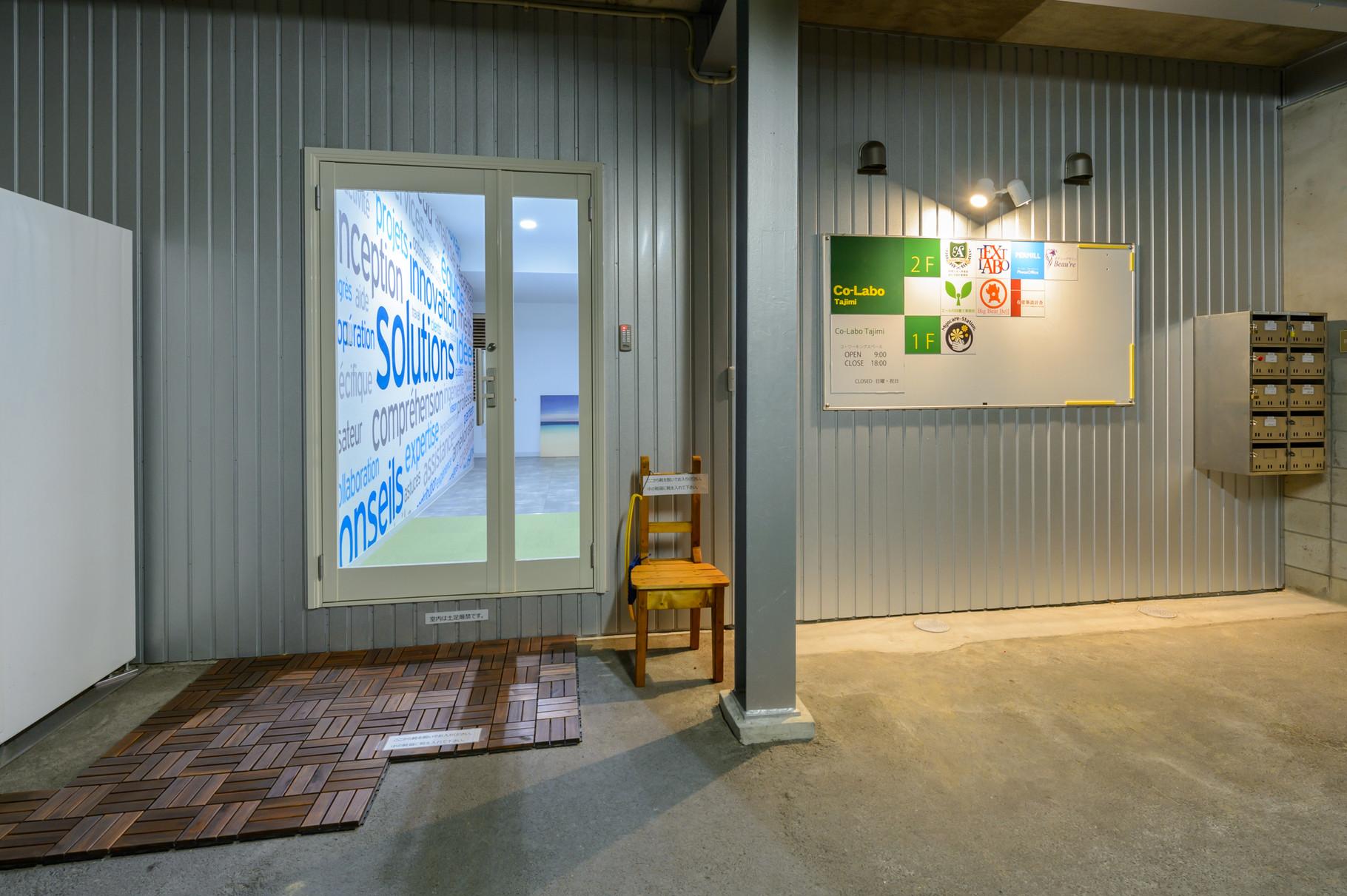 オフィススペースへの入口の夜景。このドアからお入り頂けます。