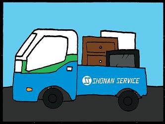 不要品の処分 オプションサービス