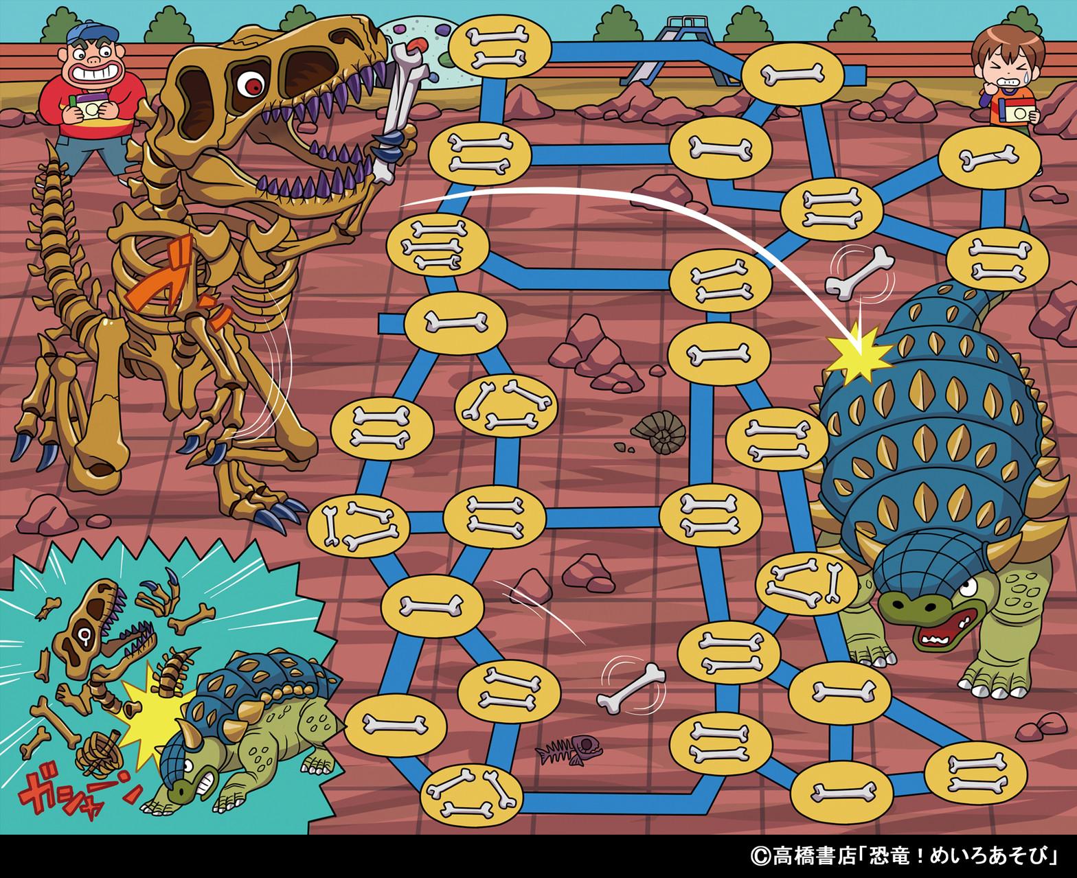 エドモントニアvs.化石恐竜!