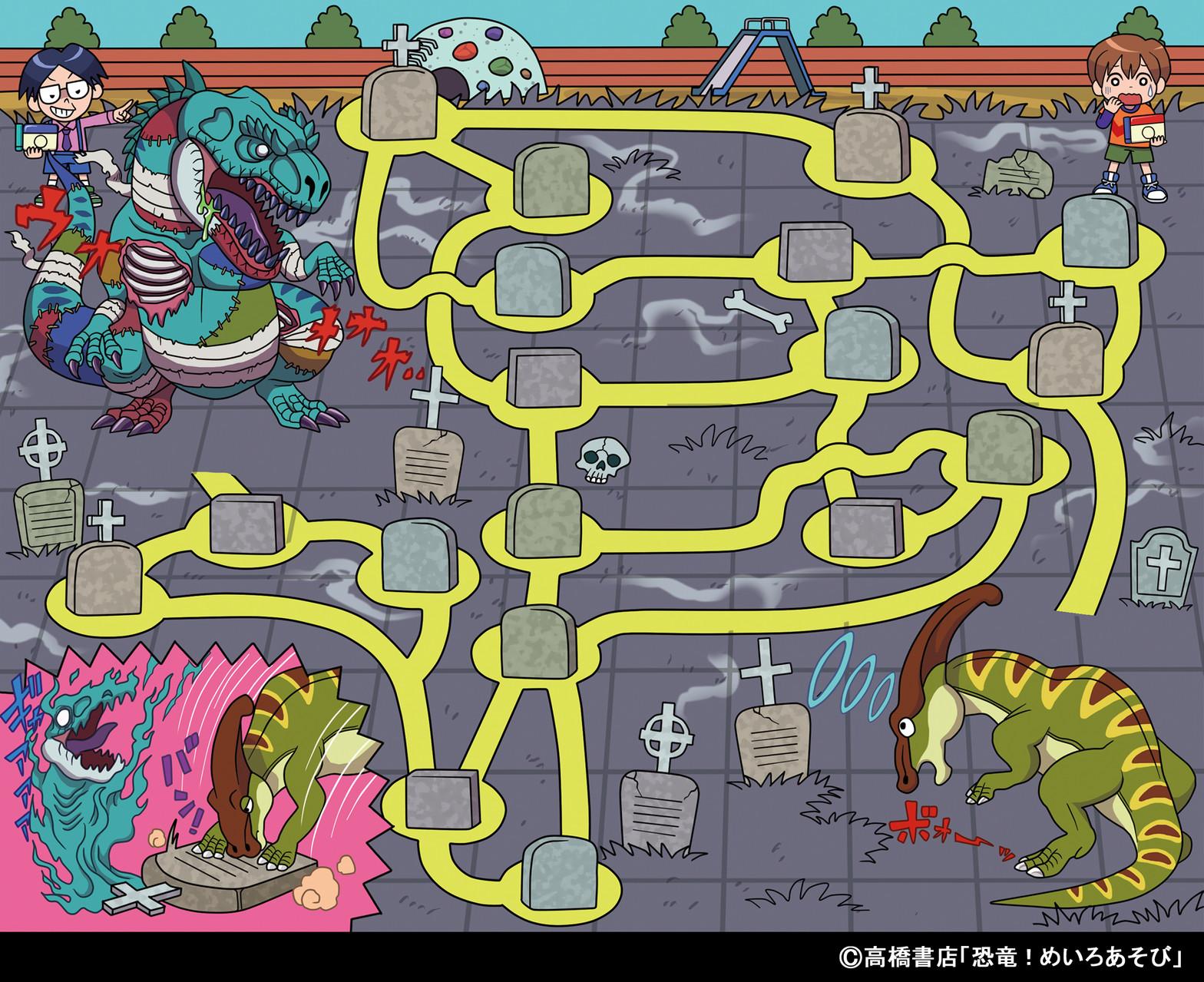 パラサウロロフスvs.ゾンビ恐竜!