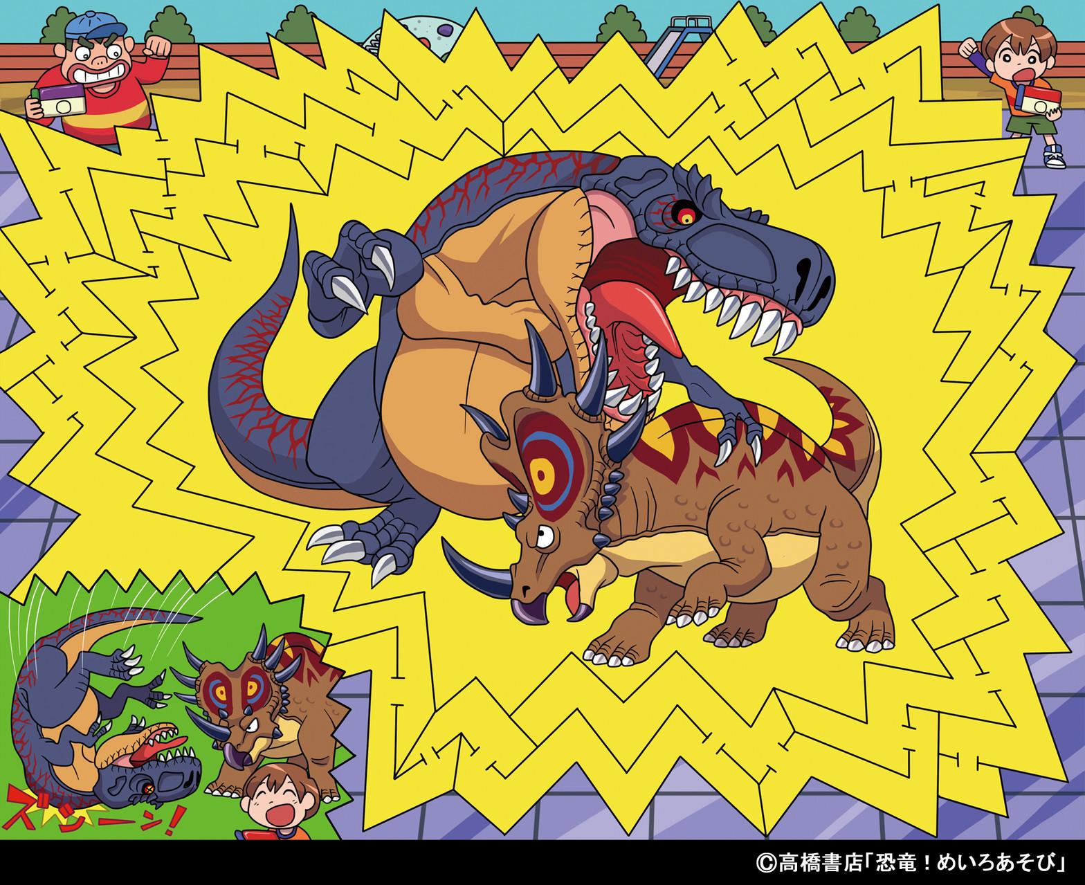 スティラコサウルスvs.王者ティラノ!