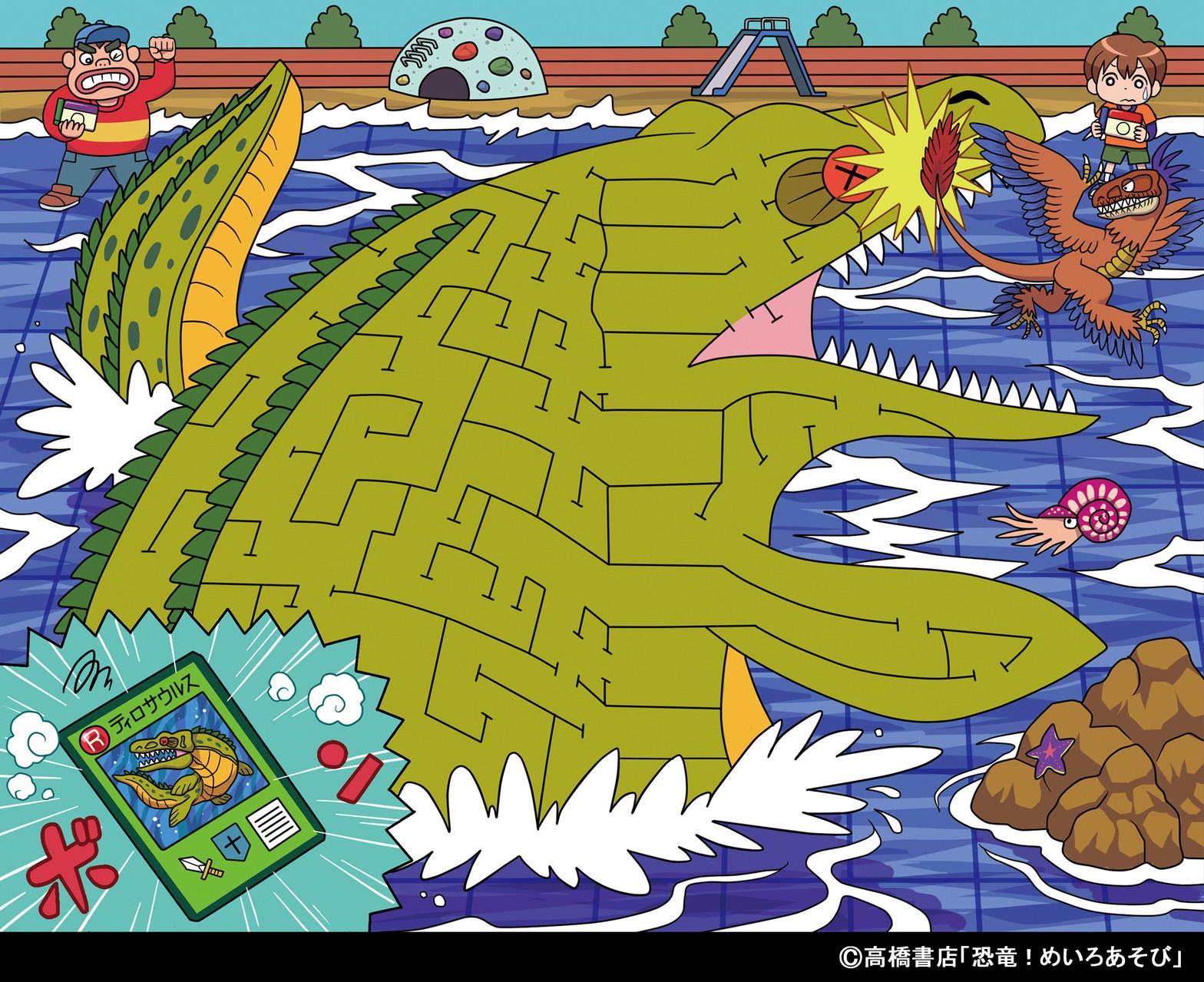 ミクロラプトルvs.ティロサウルス!