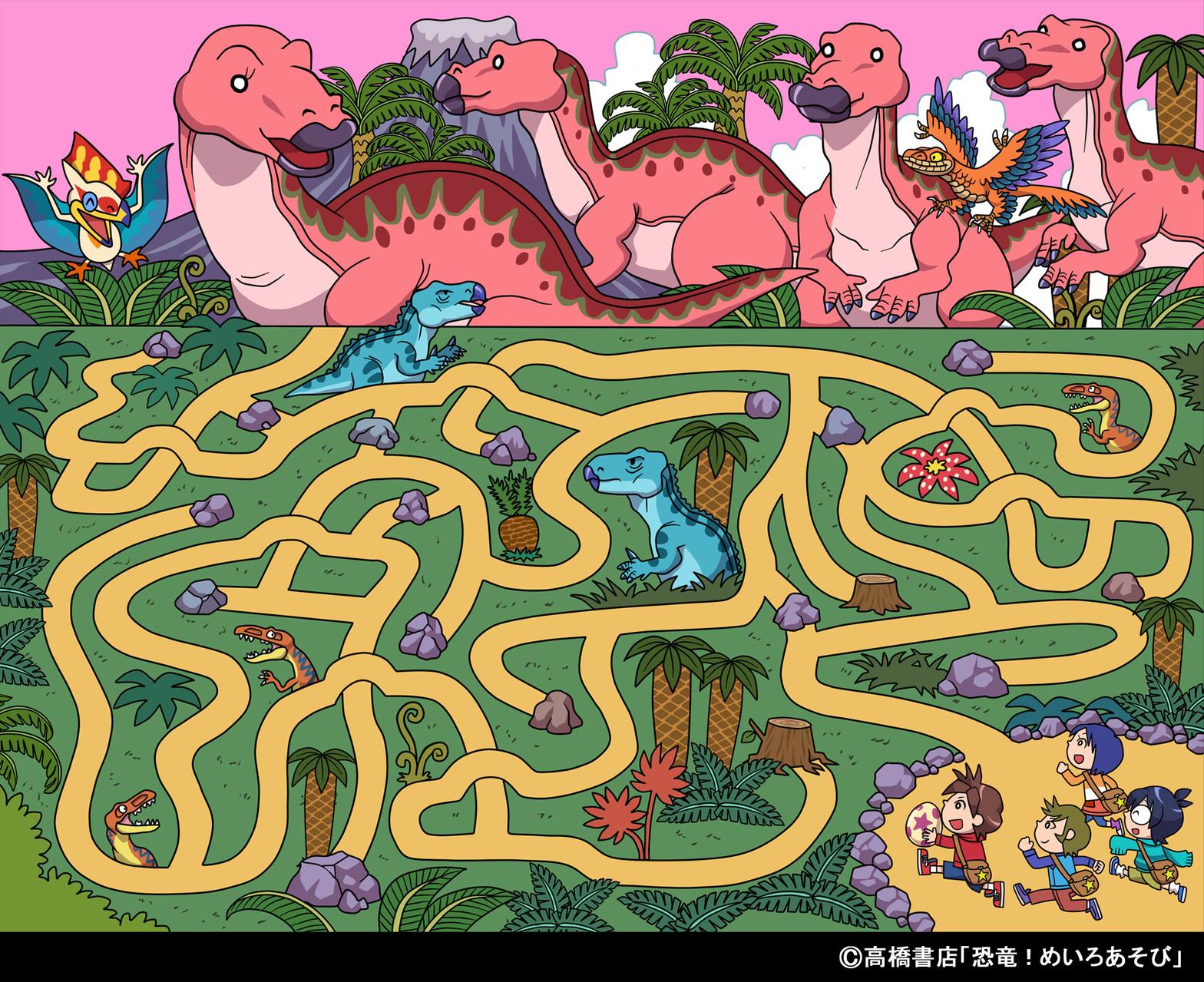 母親恐竜にとどけてクリア!