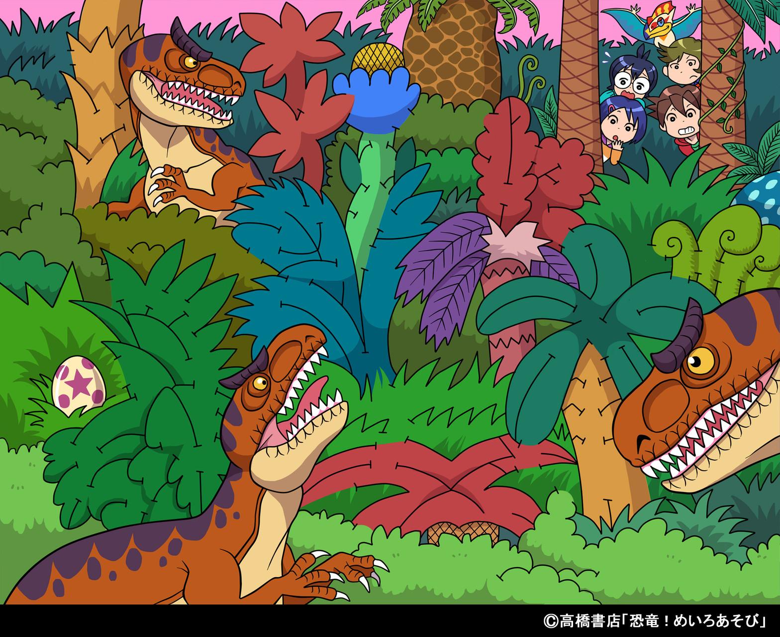 ジャングルの中で2つ目を発見!