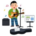 楽器を楽しむ会イラスト