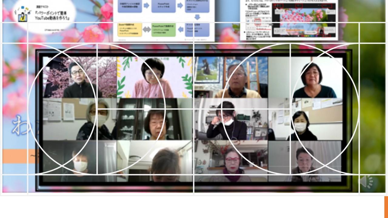 パソコンサポートの会『グーグルのメーリングリストでみんなと繋がろう!』講座(ミックス形式)&個別相談会(オンラインのみ)開催のお知らせ