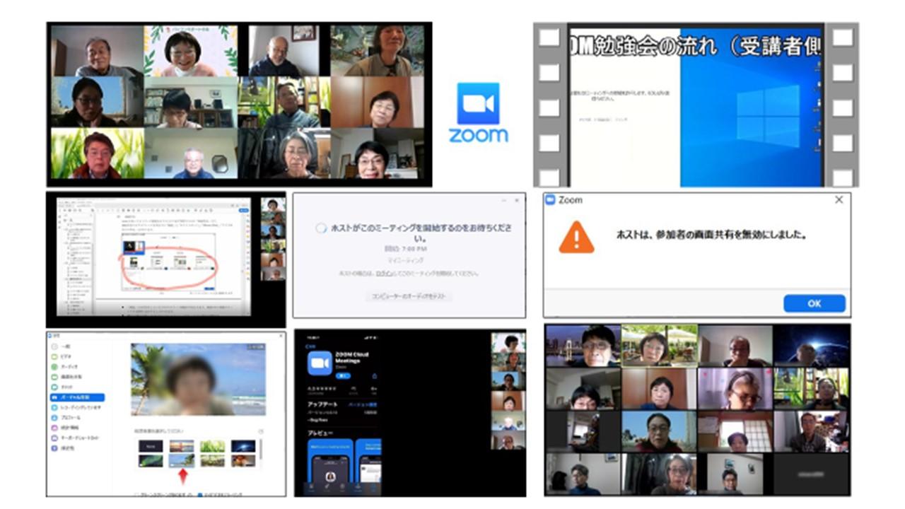 パソコンサポートの会『デジカメ写真講座(ミックス形式)&個別相談会(オンラインのみ)』開催のお知らせ