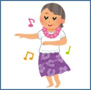 健康フラダンスの会(ハイビスカス)