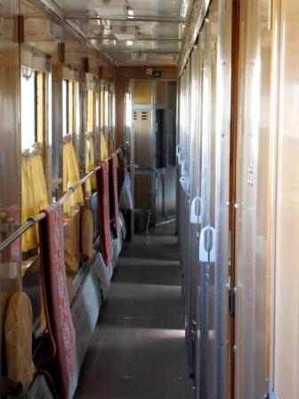 Train russe couloir