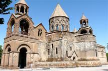 Erevan - circuit Arménie - voyage Russie