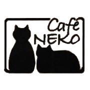 cafe-neko-wien-logo