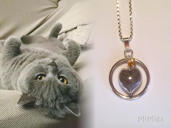 artistic-jewel-mi-miga-necklace-sterling-silver-circle-glass-heart-charm-swarovski-pet-animal-hair-cat-cash