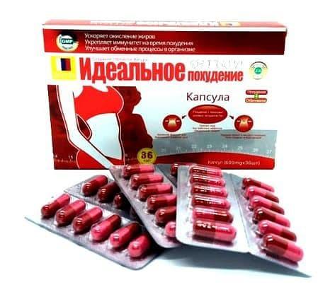 Ideales Abnehmen mit tollem neuen Produkten aus Russland