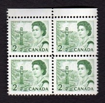The Five Lower Denomination Stamps Featured Image Of Queen Elizabeth Combined With A Regional View Canada