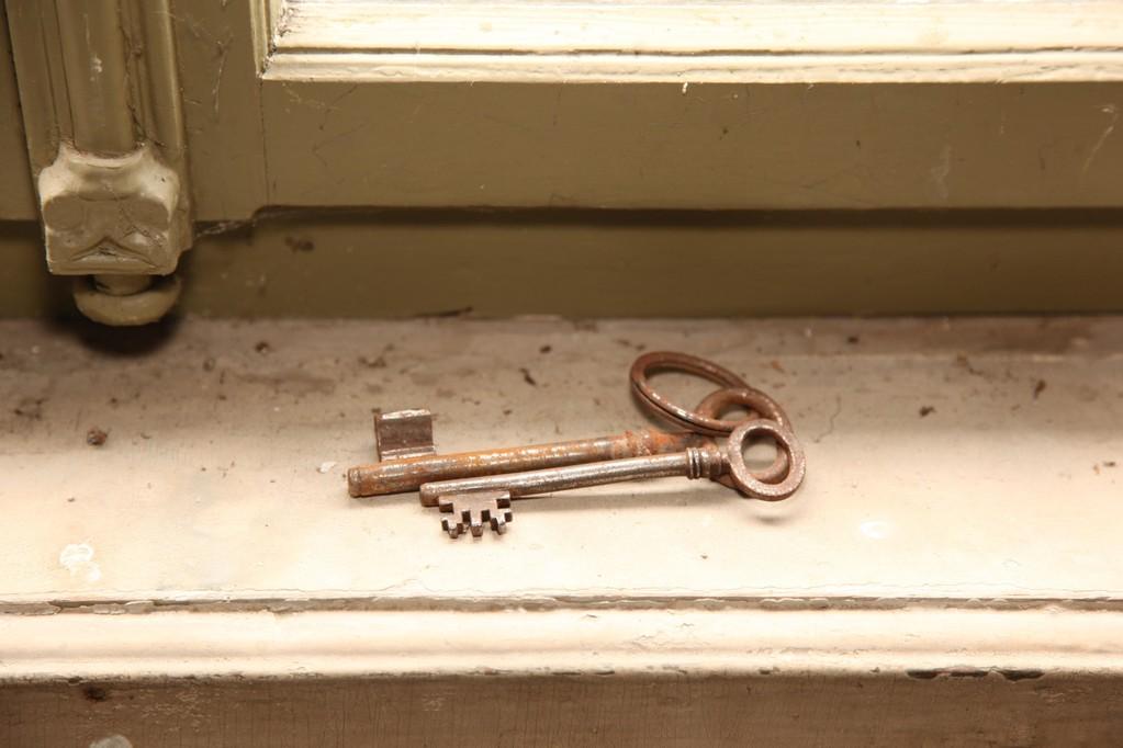 Nachdem die Schlüssel besorgt sind betrachten wir das Ganze etwas genauer.