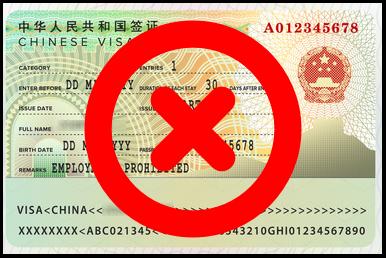 China Visafrei
