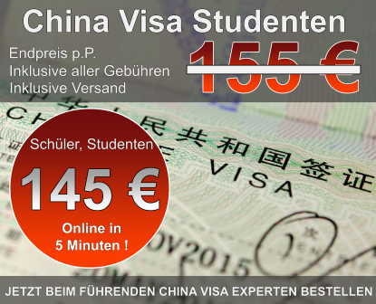 China Visa Schüler, Studenten