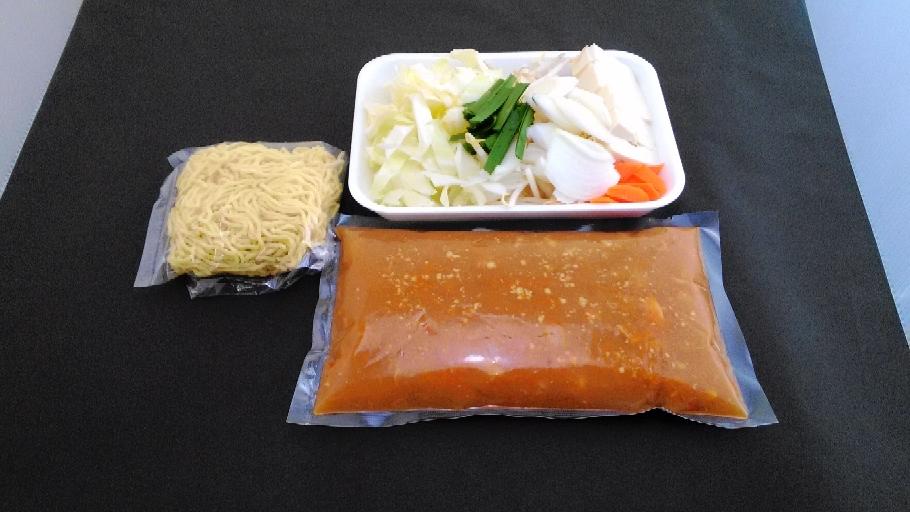 一人前500円、野菜付き650円