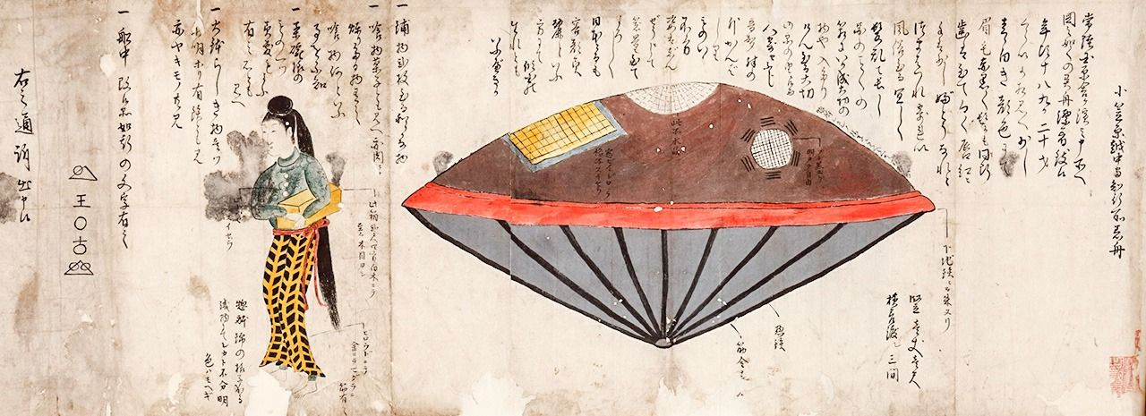 Haratonohama, Hitachi, Giappone ( 1803 ) Ume No Chiri