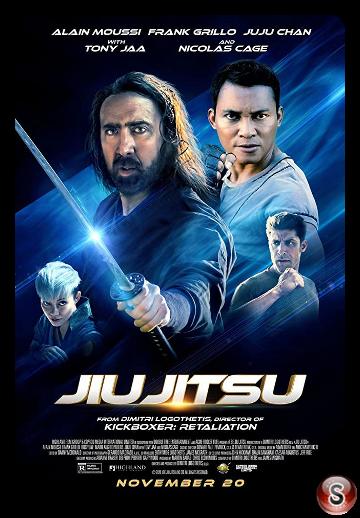 Jiu Jitsu - Locandina - Poster