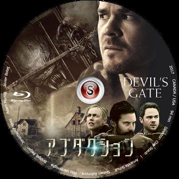 Devil's Gate Cover DVD